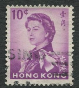Hong Kong - Scott 204- QEII - Definitive - 1962 - FU - Single 10c Stamp