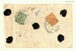 India PO NEPAL Registered Cover 1918 Original Album Page {samwells} AQ269