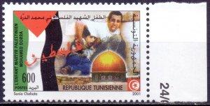 Tunisia. 2001. 1463. Intifada Palestine. MNH.