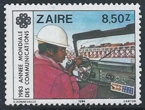 Zaire SC# 1141 MNH SCV $0.60