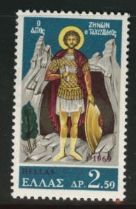 GREECE Scott 939 MNH** 1969 St. Zeno stamp