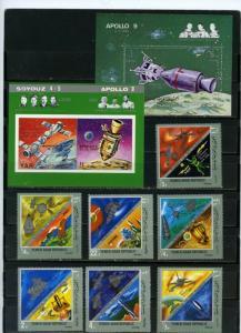 YEMEN ARAB REPUBLIC 1969 SPACE SET OF 7 STAMPS & 2 S/S MNH