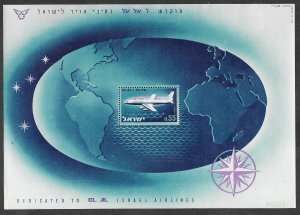 Israel # 228a  El Al Airline    Souvenir Sheet  (1)  Mint NH