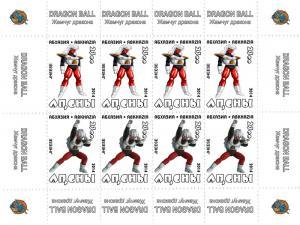 ABKHAZIA RUSSIA SHEET DRAGON BALL ANIMATION CARTOON     #96
