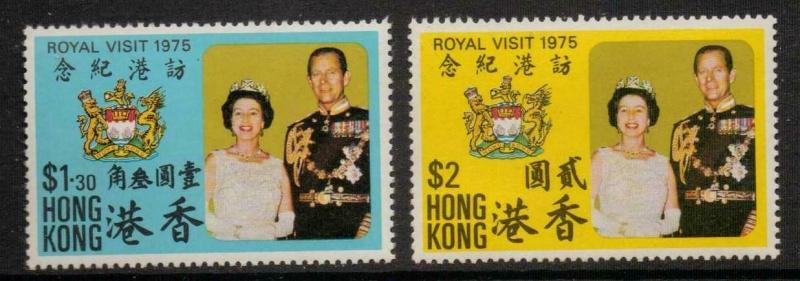 HONG KONG SG329/30 1973 ROYAL VISIT MNH