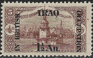 MESOPOTAMIA BRITISH OCCUPATION 1918-20 1 1/2a on 5pa IRAQ Issue Sc N31 MH