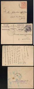 BC INDIAN STATE JAIPUR 1942-47 PS H&G 23 TWO ENTIES TO JAIPURBAJ+