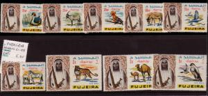 FUJEIRA SET OF STAMPS MNH  LOT#241