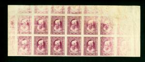 INDIA 1880 JAORA STATE 1anna violet  LARGE IMPERF. COLOR TRIAL PROOF block of 14