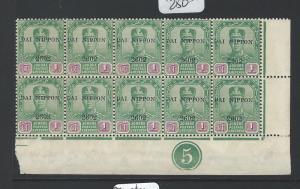 MALAYA JAPANESE OCCUPATION JOHORE (P1003B) REVENUE $1.00 LR CONTROL BL OF 10 MNH