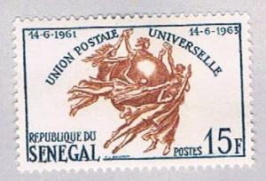 Senegal 219 MLH UPU Monument 1963 (BP29924)