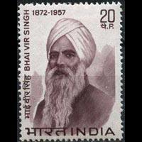 INDIA 1972 - Scott# 562 Poet Singh Set of 1 LH