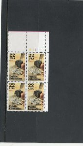 UNITED STATES 2159 PB MNH 2019 SCOTT SPECIALIZED CATALOGUE VALUE $2.75