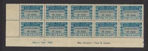 PORTUGUESE INDIA 1945 3r Postage Due Sc J38 Plate # Inscription Blk 10 MNH