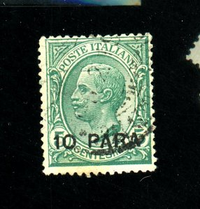 ITALY TURKISH EMPIRE #6 USED F-VF Cat $300