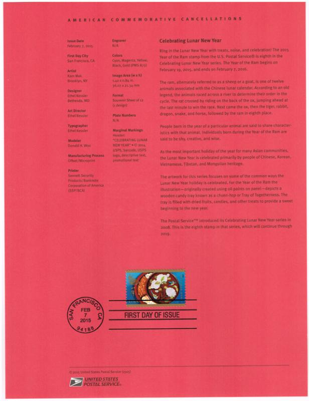 US #4957 Chinese New Year USPS Souvenir Page