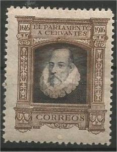 SPAIN, 1916, MH brown & blk Cervantes Issue Scott O15