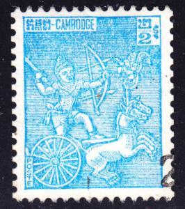 Cambodia Scott 94A  VF used.