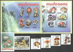 S1221 DOMINICA FLORA NATURE MUSHROOMS !!! 2BL+2KB+1SET MNH