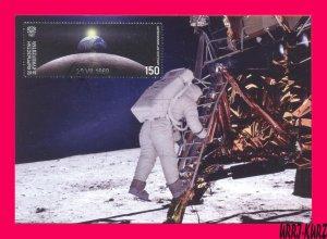 KYRGYZSTAN 2019 Space 50th Ann Apollo XI 20.VII.1969 View from Moon Maximum Card