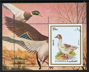 Fujeira MNH S/S Goose Duck Birds 1972