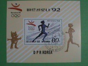 KOREA STAMP 1992  BARCELONA'92 OLYMPIC  ; CTO- NOT HING  S/S SHEET #2  VERY RARE