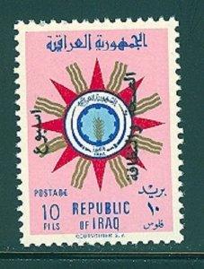 IRAQ MNH SC#252