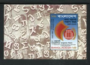 Bangladesh 647, MNH, International Language Day 2002 . x23754