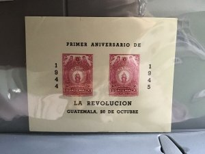 Guatemala 1945 La Revolución imperf  mint never hinged  stamps sheet   R26808