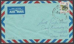 FIJI 1972 5c rate airmail cover to Tonga ex VUNA............................R566