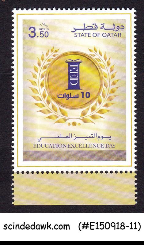 QATAR - 2017 EDUCATIONAL EXCELLENCE DAY - 1V - MINT NH
