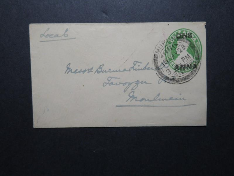 India 1923 Stationery Cover Used / 1 Anna on 1/2 Anna - Z11695