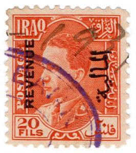 (I.B) Iraq Revenue : Duty Stamp 20f