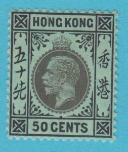 HONG KONG 126  MINT HINGED OG * NO FAULTS VERY  FINE !