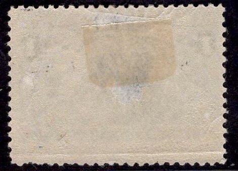 US Stamp #230 1c Columbian MINT Hinged SCV $14