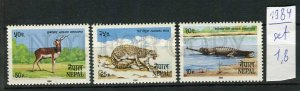 265896 NEPAL 1984 year MNH stamps set SNOW LEOPARD crocodile