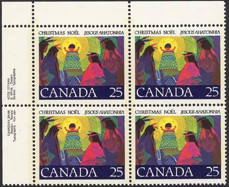 Canada - 1977 25c Christ Child Blk Faint Redoubling Variety