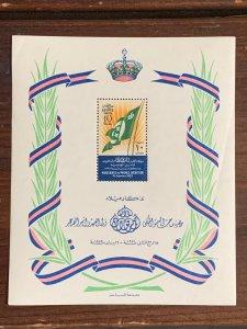 Egypt 1952 Crown Prince Birthday MS, MNH. SEE NOTE. Scott 317a, CV $7.50