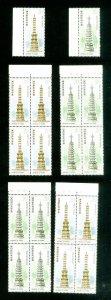 Korea Stamps # 1102-3 Lot of 9 NH Scott Value $22.50
