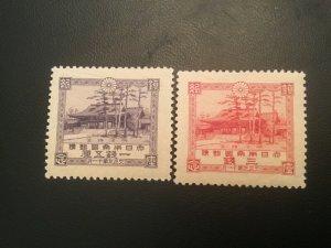 ICOLLECTZONE Japan 161-162 XF hinged