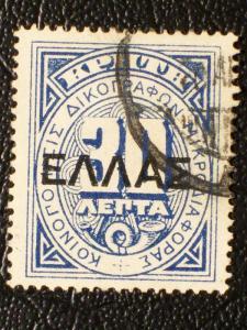 Crete #O6 used
