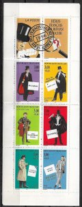 1996 France B675a complete Famous Fictional  Detectives and Criminals Booklet