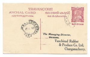 India Travancore Anchal 1946 Postal Card 6+2 Cash to Changanacherry Daily Report