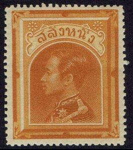 THAILAND 1883 KING 1 SALUNG