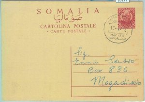 86171 - SOMALIA - Postal History  - STATIONERY CARD used after VALIDITY! 1974