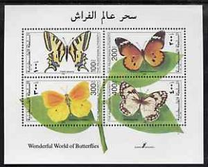Palestine Authority 1998 Butterflies perf sheetlet contai...