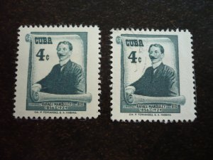 Stamps - Cuba - Scott# 575 - Mint Hinged & Used Single Stamps