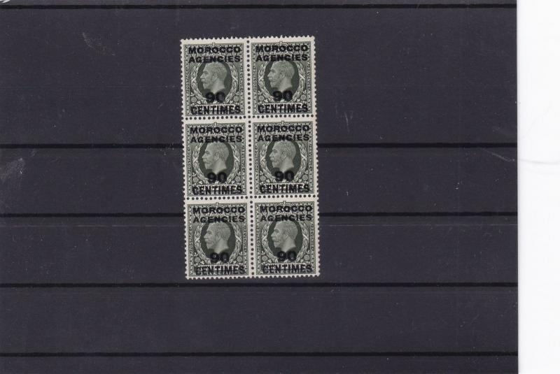 morocco agencies 1925 mnh stamps cat £120+ ref 12648
