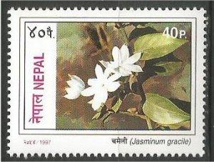 NEPAL, 1997, MNH 40p, Flowers Scott 620