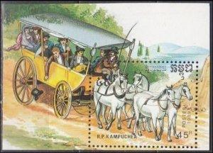1989 Cambodge(Kampuchea) 1062/B169 Horses 6,50 €